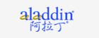ALADDIN/阿拉丁