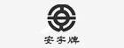 ANZIPAI/安字牌