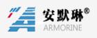 ARMORINE/阿莫灵