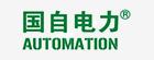 AUTOMATION/国自电力