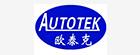 AUTOTEK/欧泰克