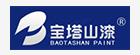 BAOTASHAN/宝塔山