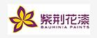 BAUHINIA/紫荆花