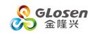 GLOSEN/金隆兴