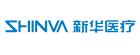SHINVA/新华医疗